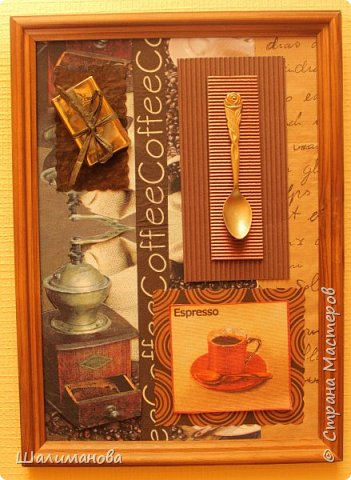 """и снова тема """"кофе"""". я эти работы называю """"я ИХ слепила из того, что было"""". главное собирать в коробочку все, что может пригодится, а потом......))))) начинаем творить    фото 1"""