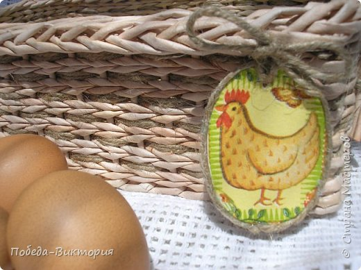 Добрый день, дорогие рукодельницы!  Забавная вышитая крашенка с желторотым цыпленком; плетеный под кулич поднос, курица; распустившаяся зеленая веточка - незаменимый декор, реквизит в сезонной пасхальной декорации. Все это Вы увидите в моем посте, ведь приближается Светлый праздник - Пасха, и я к нему тоже готовлюсь.   1. ПОДНОС С РУЧКАМИ.   фото 9