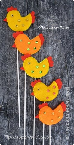 """Декоративная курочка на шпажке!  Такой элемент можно использовать в украшении интерьера к празднику, например: """"посадить"""" в цветочный горшок, добавить в букет, украсить праздничный кулич. фото 2"""