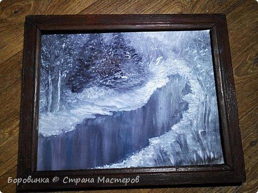 Всем доброго времени суток!  Продолжаю учиться живописи.   фото 2