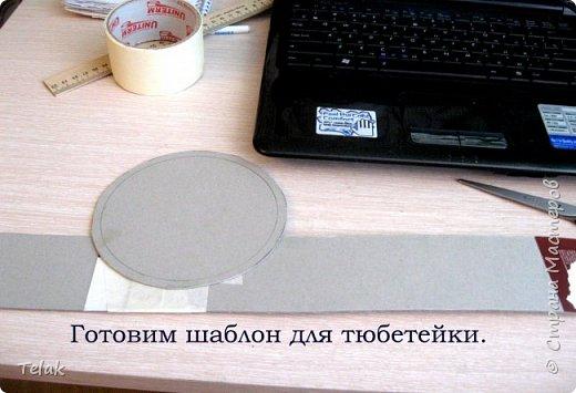 """Дидактическая игра по УМК """"Укрась тюбетейку"""" фото 2"""