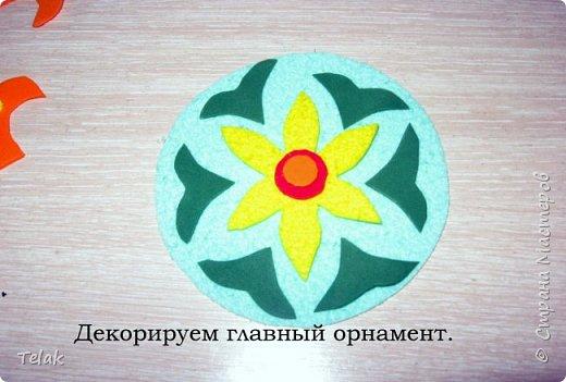 """Дидактическая игра по УМК """"Укрась тюбетейку"""" фото 21"""