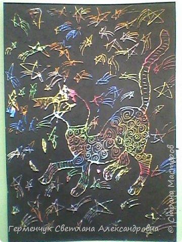 """НА уроке ИЗО  ребята  4""""В"""" класса работали   над изображением  """"Этих забавных  животных """"  в  технике  граттаж. Царапки   получились восхитительные !!! .Ребята! ВЫ - МОЛОДЦЫ!!! фото 8"""