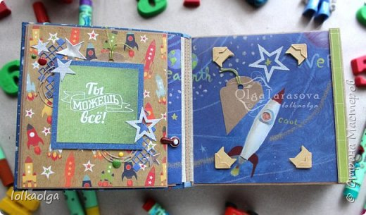 альбом для мальчика - тематический миник фото 3