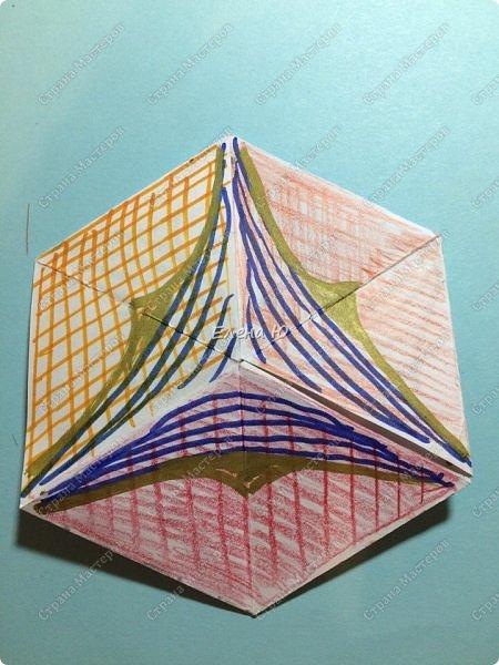 Предлагаю сделать забавную и совсем несложную  безделушку (головоломку)  - флексагон. Флексагоны — плоские модели из полосок бумаги, способные складываться и сгибаться определённым образом.  фото 37