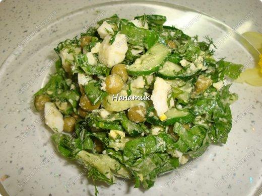 Делюсь рецептом простого и легкого салата: -7 яиц среднего размера -2 средних огурца -пучок щавеля  -укроп (пучок) -горошек консервированный (банка) -соль по вкусу -масло растительное для заправки фото 10