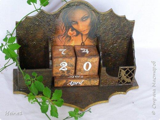"""вечный календарь"""" огненная страсть"""" фото 1"""