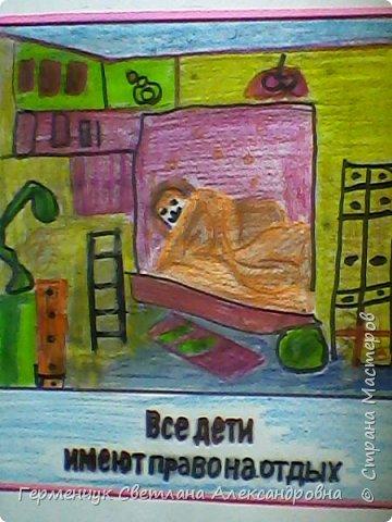 По   воспитательной работе  в начальной школе  есть тема о Конституции  и  правах ребенка.Чтобы понятно было маленькому человеку такие серьезные истины , предложила детям   оформить рисунки-раскраски  по правам ребенка(.Раскраски взяли из Интернета) Ребята с интересом знакомились с правами  ребенка ,раскрашивая рисунки и запоминая их.Вот какая получилось у нас   галерея  прав   ребенка  в  рисунках!. фото 5