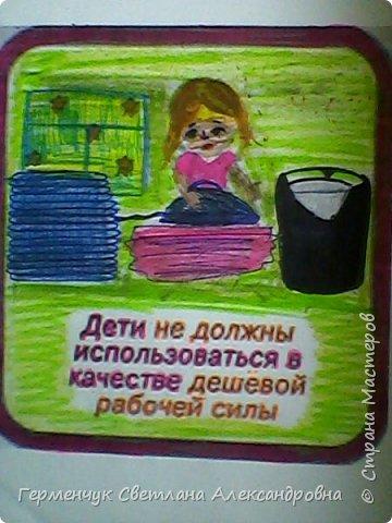 По   воспитательной работе  в начальной школе  есть тема о Конституции  и  правах ребенка.Чтобы понятно было маленькому человеку такие серьезные истины , предложила детям   оформить рисунки-раскраски  по правам ребенка(.Раскраски взяли из Интернета) Ребята с интересом знакомились с правами  ребенка ,раскрашивая рисунки и запоминая их.Вот какая получилось у нас   галерея  прав   ребенка  в  рисунках!. фото 11