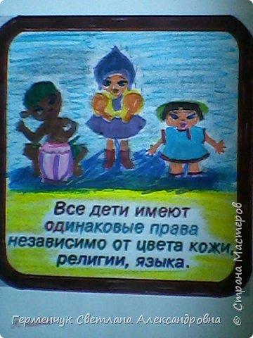 По   воспитательной работе  в начальной школе  есть тема о Конституции  и  правах ребенка.Чтобы понятно было маленькому человеку такие серьезные истины , предложила детям   оформить рисунки-раскраски  по правам ребенка(.Раскраски взяли из Интернета) Ребята с интересом знакомились с правами  ребенка ,раскрашивая рисунки и запоминая их.Вот какая получилось у нас   галерея  прав   ребенка  в  рисунках!. фото 15