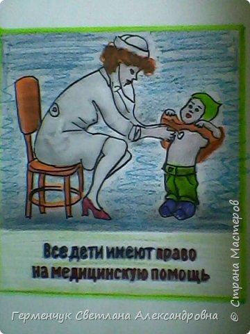 По   воспитательной работе  в начальной школе  есть тема о Конституции  и  правах ребенка.Чтобы понятно было маленькому человеку такие серьезные истины , предложила детям   оформить рисунки-раскраски  по правам ребенка(.Раскраски взяли из Интернета) Ребята с интересом знакомились с правами  ребенка ,раскрашивая рисунки и запоминая их.Вот какая получилось у нас   галерея  прав   ребенка  в  рисунках!. фото 17