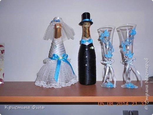 Мой первый опыт в оформлении бутылки и бокалов в свадебной тематике!! фото 1
