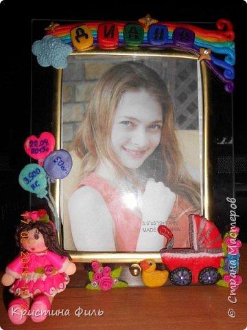 рамка для любимой сестрёнке в садик!! фото 2