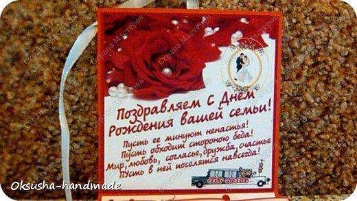 Шоколадный комплимент в день свадьбы фото 5