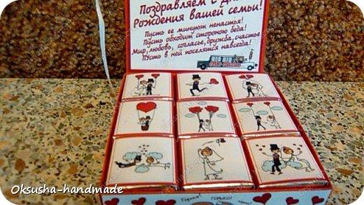 Шоколадный комплимент в день свадьбы фото 6