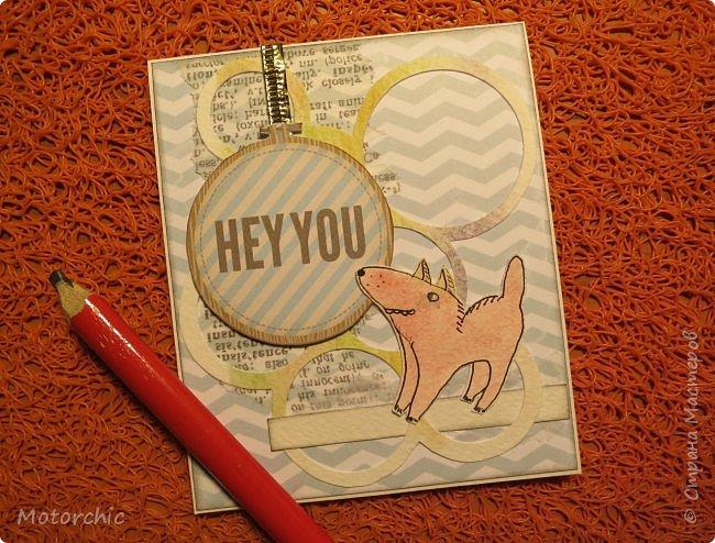 """Сегодня я к вам с душевной открыткой """"Эй, ты!"""". Почему душевной? Читайте дальше =) фото 1"""