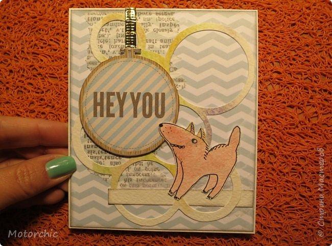 """Сегодня я к вам с душевной открыткой """"Эй, ты!"""". Почему душевной? Читайте дальше =) фото 2"""