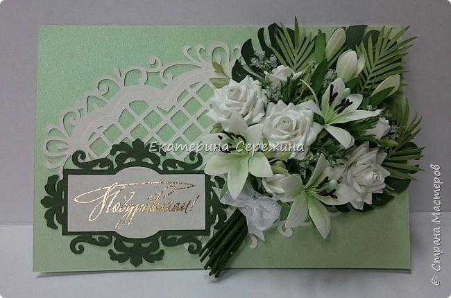 Добрый вечер, всем, всем, всем!!! В первый раз решила сделать не отдельные цветы, а собрать их в букет, что из этого вышло судить Вам... Это открытка-конверт на юбилей, размер 18 Х 12см фото 1