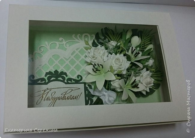 Добрый вечер, всем, всем, всем!!! В первый раз решила сделать не отдельные цветы, а собрать их в букет, что из этого вышло судить Вам... Это открытка-конверт на юбилей, размер 18 Х 12см фото 3