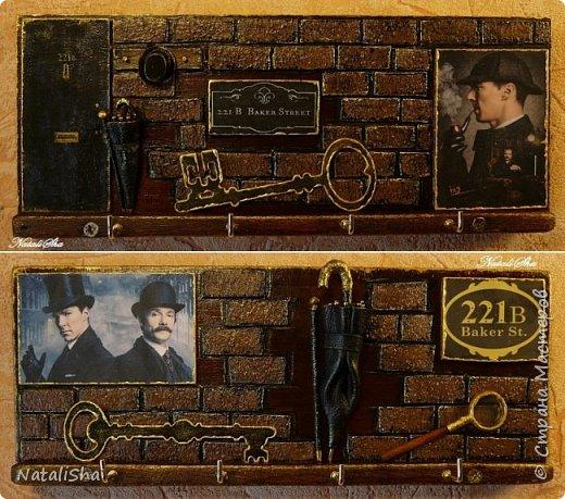 "Две ключницы ""Шерлок Холмс и доктор Ватсон"" (2 и 3)"