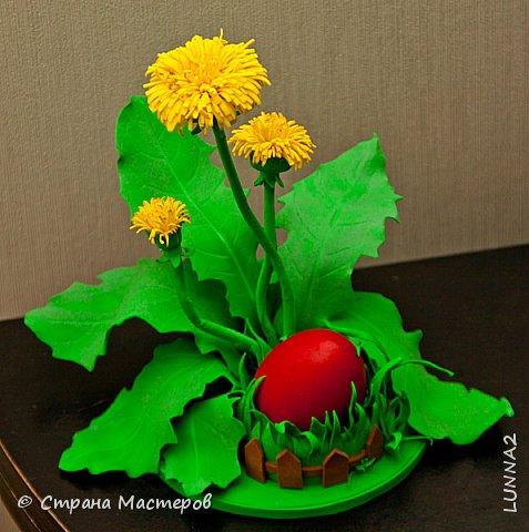 """Подставочка для пасхального яйца """"Одуванчики""""  сделана из иранского фоамирана. фото 1"""