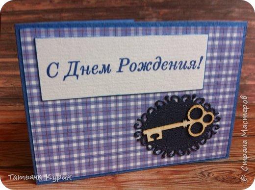 еще открыточки фото 1