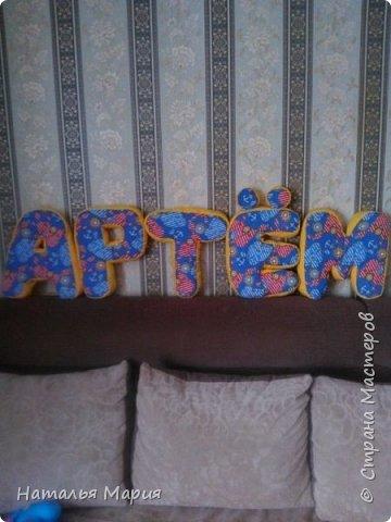 Вот такие буковки получились, это второе мое имя! Совершенствую навыки))) фото 1