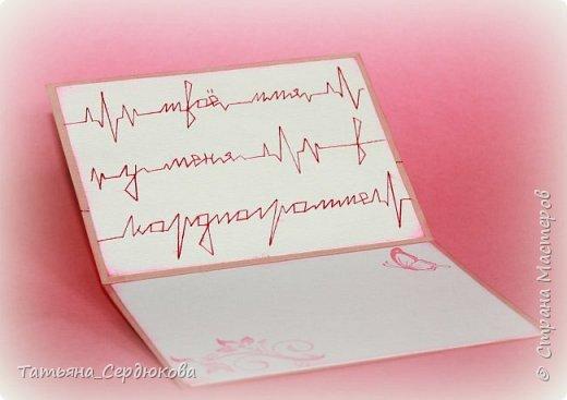 Здравствуйте, дорогие!  С декабря я в спячку впала, и только сейчас начала потихоньку просыпаться. Я конечно, творила по чуть-чуть, но очень мало...Тут покажу несколько открыточек, которые за это время сотворились.  Эти хорошенькие открыточки для подарка на рождение мальчика или девочки.  Идею брала вот тут: http://scrap-info.ru/myarticles/article_storyid_382.html  От себя добавила кармашек для денежного подарка на обратной стороне вкладыша, чтобы 2-в-1 было: и поздравили и одарили :) фото 13