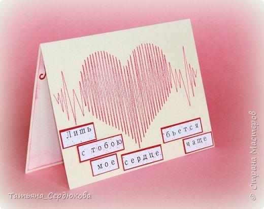 Здравствуйте, дорогие!  С декабря я в спячку впала, и только сейчас начала потихоньку просыпаться. Я конечно, творила по чуть-чуть, но очень мало...Тут покажу несколько открыточек, которые за это время сотворились.  Эти хорошенькие открыточки для подарка на рождение мальчика или девочки.  Идею брала вот тут: http://scrap-info.ru/myarticles/article_storyid_382.html  От себя добавила кармашек для денежного подарка на обратной стороне вкладыша, чтобы 2-в-1 было: и поздравили и одарили :) фото 10