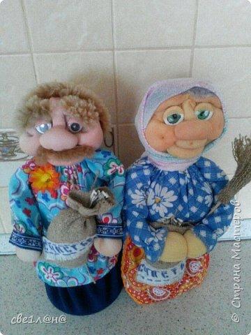 Дед Афоня и бабка Анфиса .