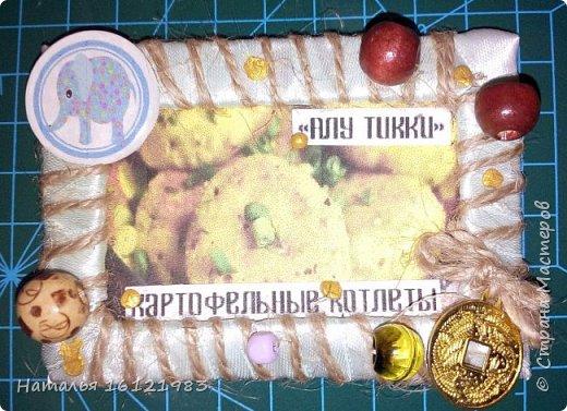 Данная серия создавалась для участников совместника-3, но одна из карточек может достаться гостю. Условия совместника здесь http://stranamasterov.ru/node/1090399#comment-14658461 Для создания данной серии использовала: почтовую коробку, ленту и тесьму, шпагат, шнур, бусины, пуговицы, монетки и топсы, которые сделала сама. фото 8