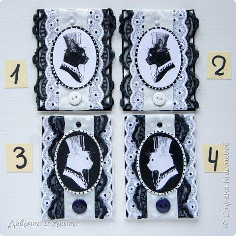 Здравствуйте. Сегодня я хочу показать новую серию АТСок. Я сделала серию из 4 карточек с котами. Два кота чёрные и два белые. Я использовала белое и чёрное кружево и белую ленту. На третьем этапе надо было использовать пуговку. И ещё в моих АТС есть маленькие брадсы. К сожалению все карточки я уже раздала!!! Обмена нет!!! Просто показываю. фото 1