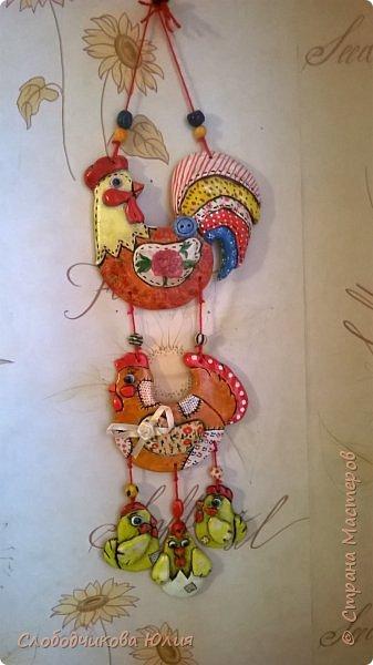 На эту семейку меня вдохновила Сергеенко  Елена http://stranamasterov.ru/node/823412 фото 1