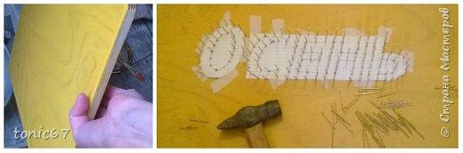 """Совместная поделка с сестрой для племянника в детский садик на тему """"Дары осени"""". Панно в технике string art фото 2"""