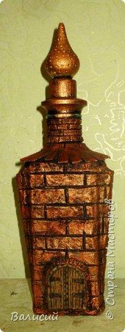 Бутылка для святой воды.