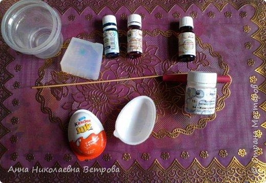 Скоро Пасха.Я хочу показать как можно сделать пасхальные яйца без специальной формы, так как они не всегда продаются в магазинах рукоделия. фото 2