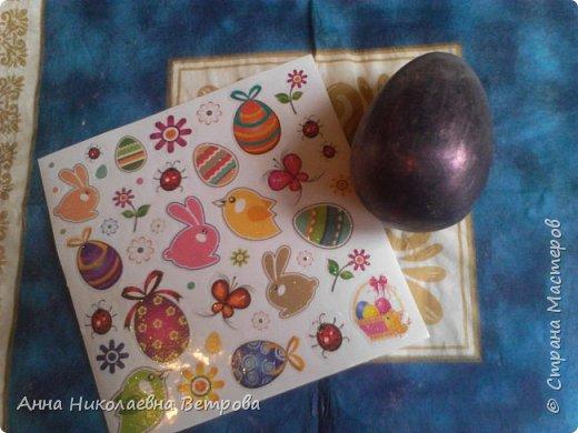 Скоро Пасха.Я хочу показать как можно сделать пасхальные яйца без специальной формы, так как они не всегда продаются в магазинах рукоделия. фото 11