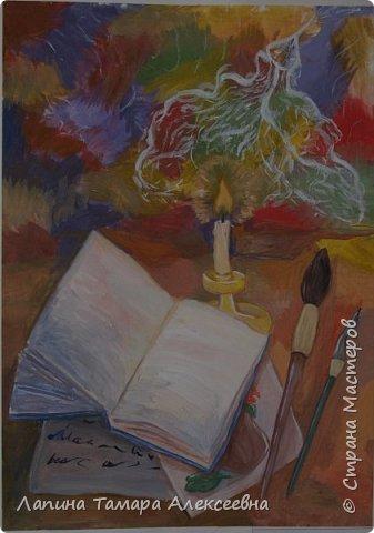 """на разные конкурсы города представили работы юные художники студии """"Вернисаж"""" под моим руководством.  Работа Ефимовой Полины, 12 лет """"«Творческие порывы моей души»"""""""