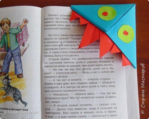 Решили мы после уроков сделать закладки. Хоть и умеем быстро находить нужные страницы в книгах и учебниках, а так будет еще быстрее! фото 7