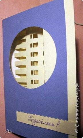 Сделала открытку в подарок друзьям, которые переехали в новый район. Делала по своему прошлогоднему шаблону, http://stranamasterov.ru/node/1005874 фото 3