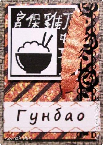 Вот такой я увидела Китайскую кухню - декор минимальный. Перышки (обязательный элемент) - вырезала из бумаги.  фото 6