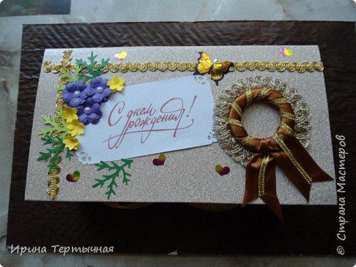 """Подарок на День рождения взрослому сладкоежке. Коробочка со сладким """"лекарством"""".  Мы её назвали """" Аптечка скорой помощи"""" ! Вид сверху фото 1"""