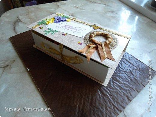 """Подарок на День рождения взрослому сладкоежке. Коробочка со сладким """"лекарством"""".  Мы её назвали """" Аптечка скорой помощи"""" ! Вид сверху фото 2"""
