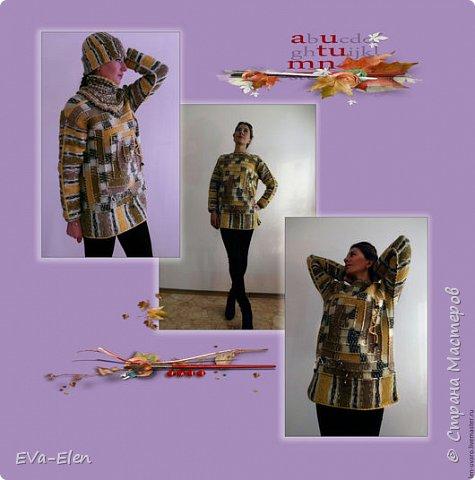 Пуловер из турецкого акрила с шерстью секционно короткой окраски. Пряжа объемная, CRAZY COLOR YARNART: 35% шерсть, 65% акрил. В комплекте с шапочкой, вязаной крючком, и манишкой, вязаной спицами, получается отличный теплый комплект. Весенним прохладным днем меховая жилетка сверху составит отличный ансамбль, позволит вам не одевать куртку и выглядеть нарядно и ярко. Рекомендации по уходу: Стирка при 40 градусах в нормальном режиме. Не гладить! Химчистка кроме трихлорэтилена. Отжим в машине разрешен. не отбеливать! сушка в растянутом виде. Связан на основе  пледа в 10 петель. фото 4