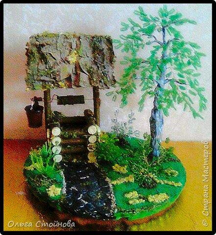 Колодец делала по мк Шадриной Ирины http://stranamasterov.ru/node/1015974?c=favorite,за что ей огромное спасибо!!! фото 1
