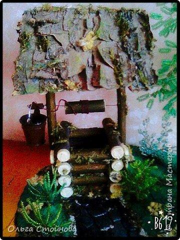 Колодец делала по мк Шадриной Ирины http://stranamasterov.ru/node/1015974?c=favorite,за что ей огромное спасибо!!! фото 4