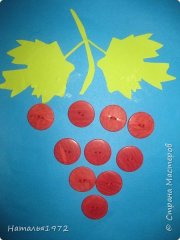 Виноград из пуговиц фото 1