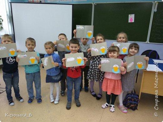 Делали с дошколятами открытки к вербному воскресению.  фото 4