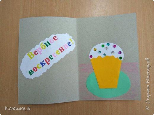 Делали с дошколятами открытки к вербному воскресению.  фото 2