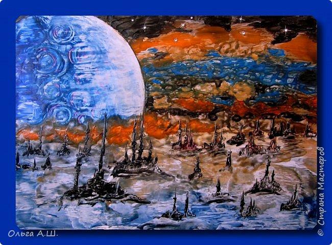 """Ко дню космонавтики . """"Взгляд во Вселенную"""". А3 фото 2"""